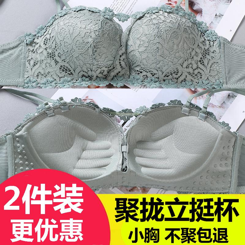 内衣套装女文胸聚拢无钢圈调整型性感收副乳上托小胸半杯胸罩品牌