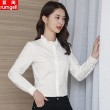 纯棉衬衫女长袖yo4021春ng修身上衣气质木耳边立领打底白衬衣