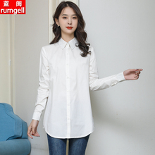 纯棉白衬衫女长tr4上衣20da装新式韩款宽松百搭中长式打底衬衣
