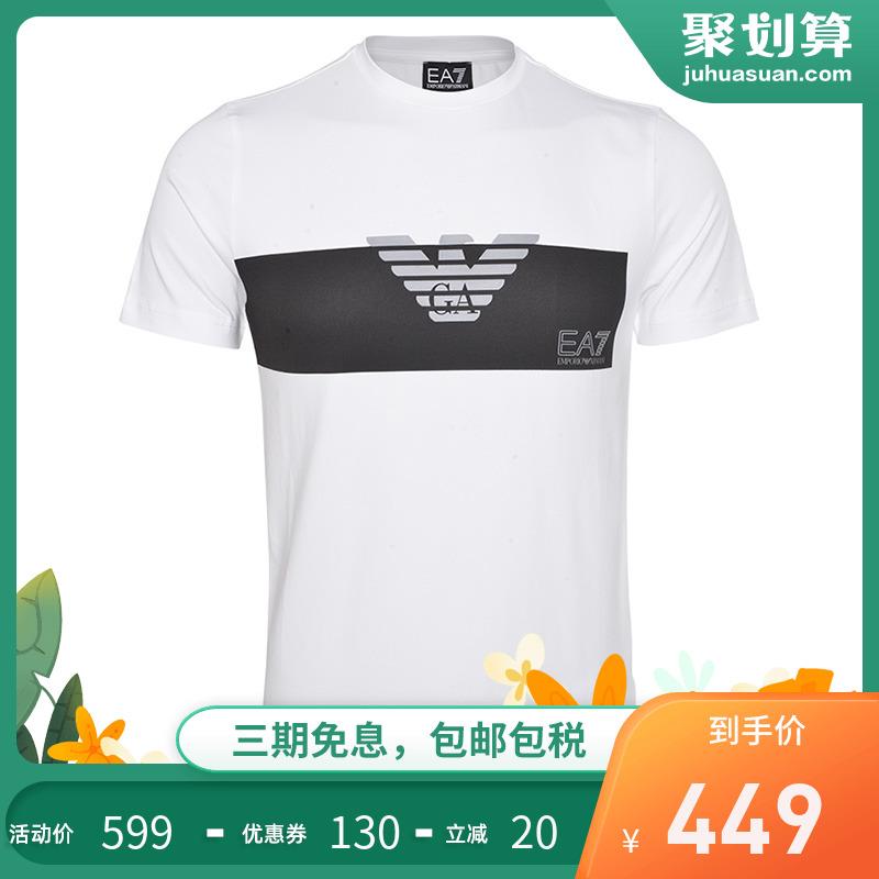 Armani阿玛尼男装体恤衫 2019夏季新款透气男士圆领短袖T恤打底衫