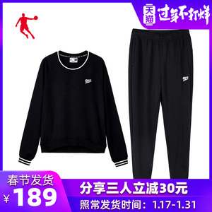 Jordan sports suit female spring and autumn 2019 new two-piece casual black trousers running fitness sports clothing