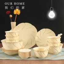 欧式简约创意高档餐具套装碗碟家用组合陶瓷家用碗盘勺 家用 吃饭