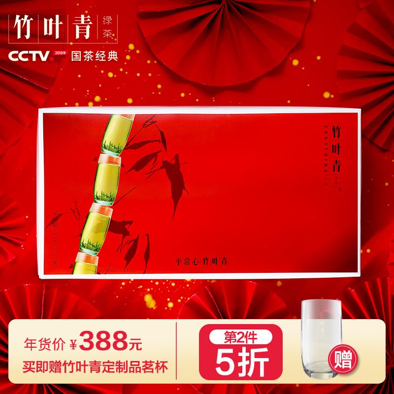 竹叶青茶叶峨眉高山绿茶特级(品味)节庆装时尚礼盒120g包邮