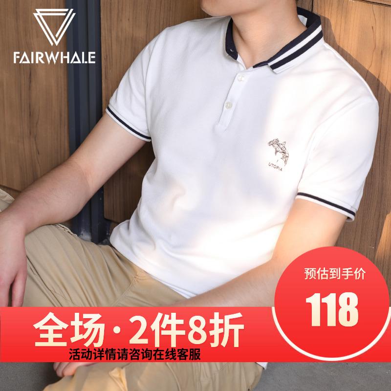 马克华菲短袖t恤男2020新款潮纯棉港风白色宽松翻领撞色polo衫男
