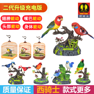 West Knight Simulation Voice Control Bird Electric Induction Parrot Calling Talking Pet Birdcage Children Toy