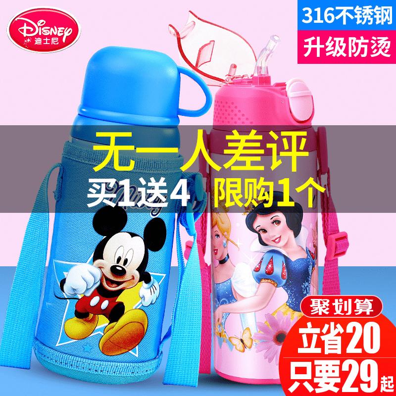 迪士尼儿童保温杯带吸管水杯两用小学生女童防摔便携幼儿园水壶