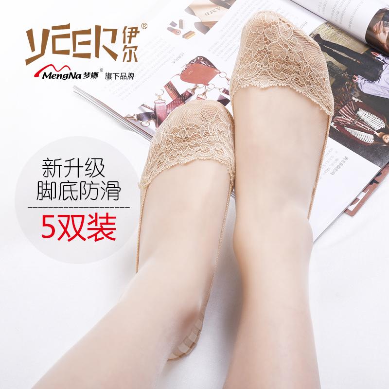 伊尔隐形船袜女夏季薄款花边竹纤维足底棉底短袜硅胶防滑浅口船袜