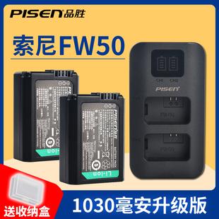 品胜NP-FW50电池索尼微单相机a7r2 a7m2 a6300 a6000 a5000 a5100 A6500 A7R相机A7M2 5100 NEX-5CK/5D/5C/3C