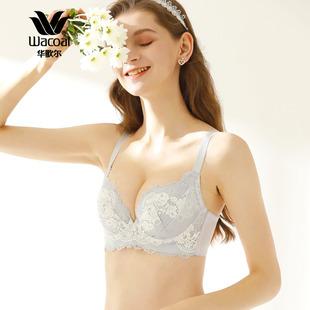 华歌尔Wacoal 蕾丝薄款女内衣 宽侧收副乳聚拢包覆文胸 WB3605