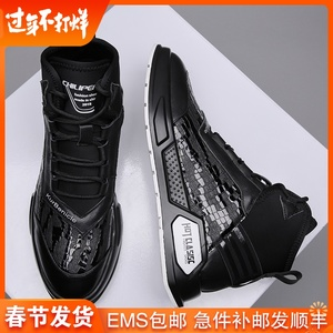 High-top shoes men 2019 new leather Korean trend Martin boots hip-hop personality tide men's shoes autumn and winter board shoes