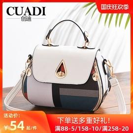 CUADI/创迪包包女包新款2020时尚春夏个性印花单肩斜挎韩版手提包