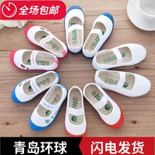 儿童体操鞋男童白球鞋女童帆布鞋幼le13园(小)白en鞋宝宝室内