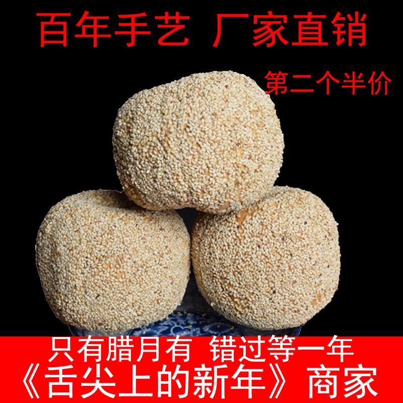 预售12月发货  陈楼糖瓜 麦芽糖糖酥老人零食 舌尖上的新年入选