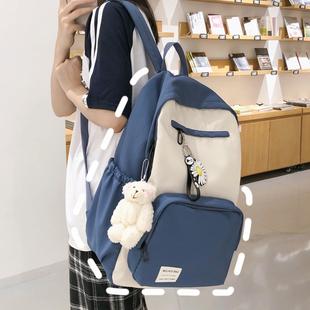 高颜值书包女大容量韩版中学生初中生双肩包少女ins简约百搭背包图片