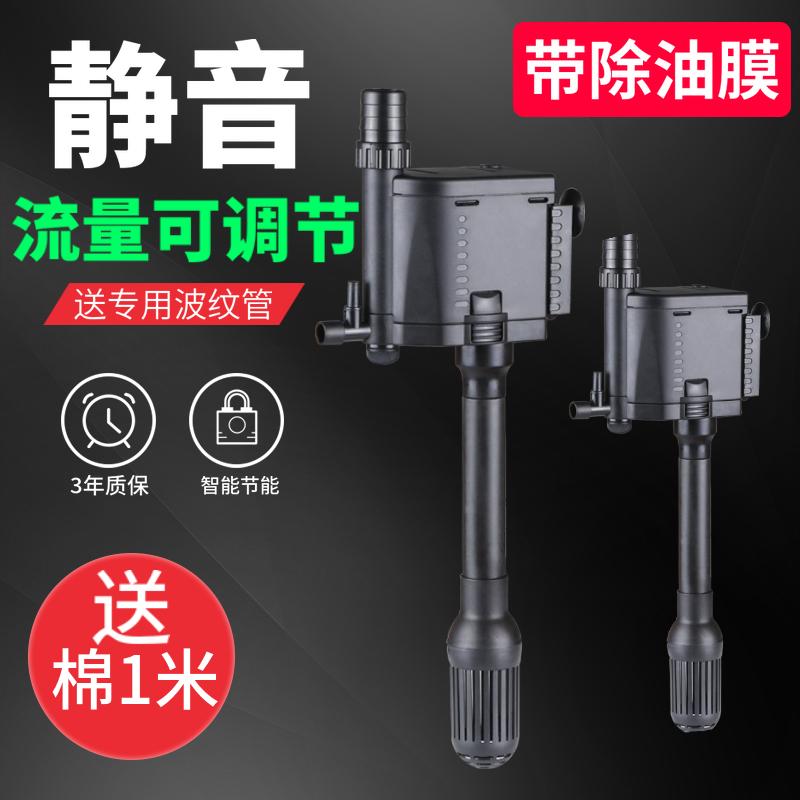 森森三合一鱼缸过滤器静音鱼缸增氧水泵小型过滤设备循环潜水泵