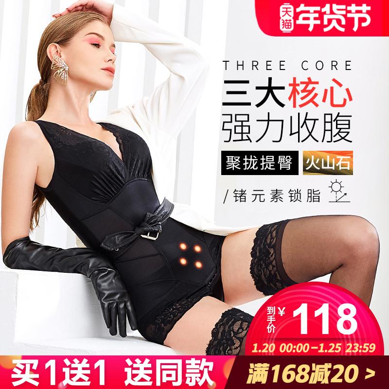 连体塑身衣收腹束腰塑形美体内衣女加强版紧身无痕全身产后束身衣