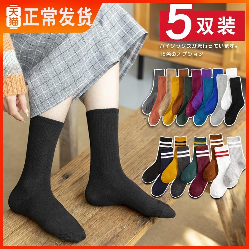 黑色袜子女中筒袜堆堆袜女纯色长袜长筒袜女ins潮夏季薄款春秋季