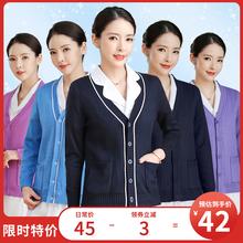 护士毛衣女针织开ad5外套保暖xt藏蓝色医院值班室外搭秋冬季
