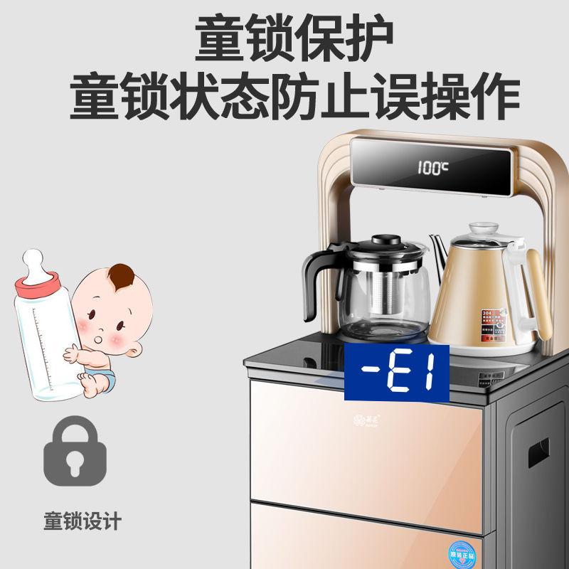 金正饮水机家用立式茶吧机全自动制冷下置水桶智能台式型茶饮