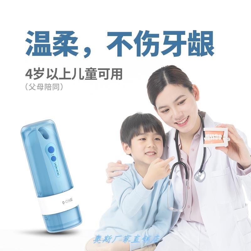 零一冲牙器便携式洗牙器牙结石家用水牙线正畸牙齿神器电动洁牙器
