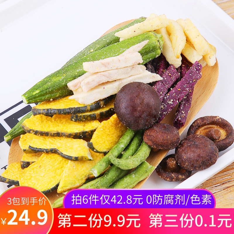 海麟娃综合果蔬干 即食秋葵干香菇脆片蔬菜干孕妇儿童健康零食60g