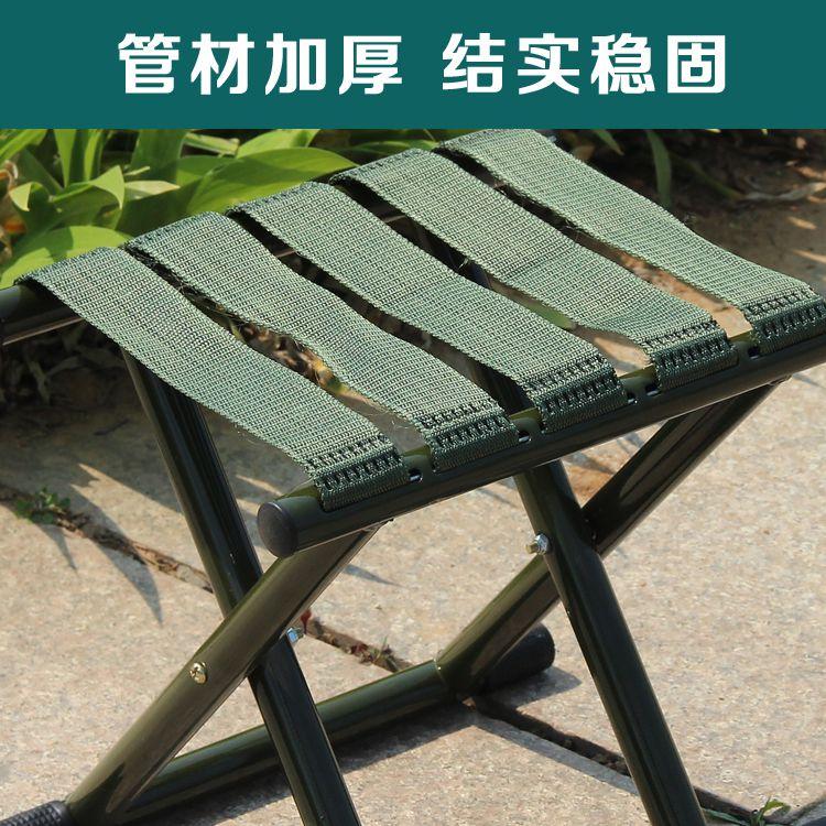 旅游老人钓鱼椅靠背椅马扎折叠便携成人休闲小凳子支架金属旅行高