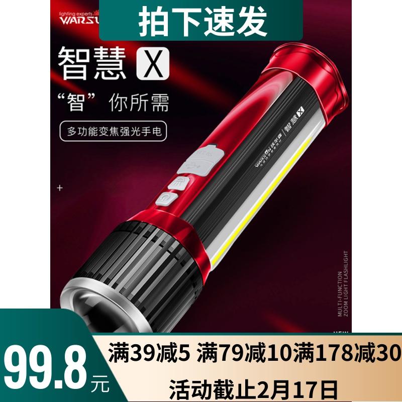 德国黑科技强光手电筒多功能变焦便携家用户外led灯充电超亮远射