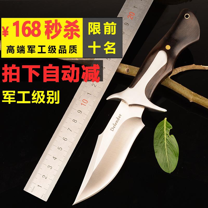 户外防身小直刀鞘刀具保护套皮套野营装备野外求生刀开刃带刀套