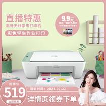 hp惠普2777彩色喷墨家用迷小型多功能打印机学生作业手机照片无线wif智能复印居家办公a4商务家庭一体机