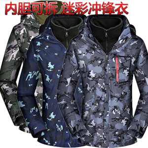 Fleece liner removable outdoor camouflage jacket winter thick warm military fan men's jacket sports clothing