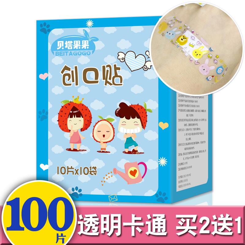 透明卡通创可贴女少女儿童可爱韩国风防水透气止血创口贴医用ok绷