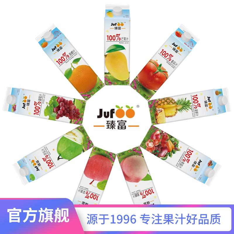 臻富100%纯果汁1kg*3瓶 芒果橙桃芭乐葡萄菠萝果蔬番茄汁饮品饮料