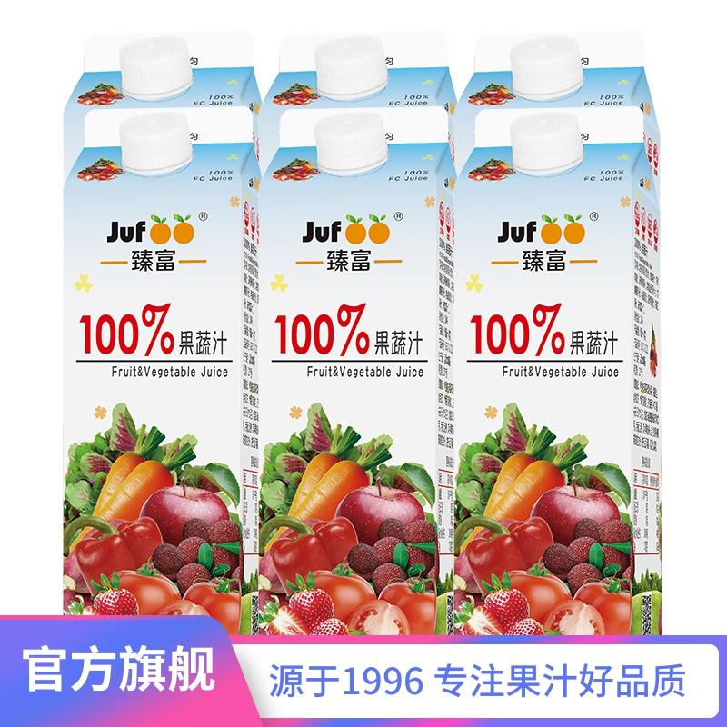 臻富纯果汁100%果蔬汁1kg*6瓶整箱 健康营养番茄胡萝卜汁饮品饮料