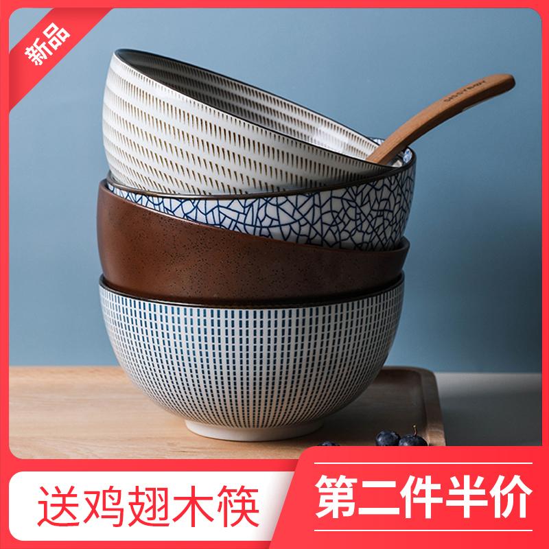 面碗日式家用陶瓷创意大号码面馆菜汤碗餐具单个拉面碗专用泡面碗