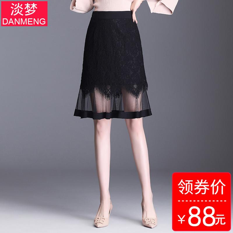 包臀裙网纱黑色一步裙子a字裙