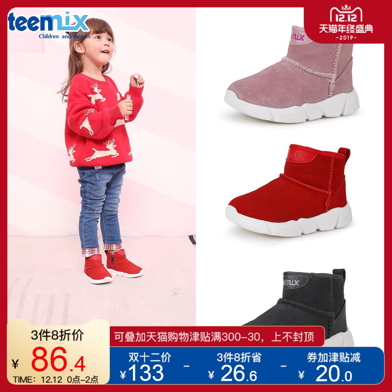 天美意童鞋儿童雪地靴宝宝冬季靴子男童加绒短靴女童反绒雪靴棉靴