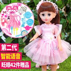 超大会说话的智能对话仿真洋娃娃芭比娃娃女孩公主儿童玩具套装布