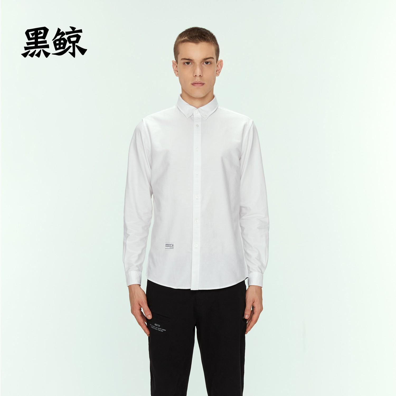 黑鲸 HLAJEANS贴标装饰长袖白衬衫男2019秋季新品制扣尖领衬衣男