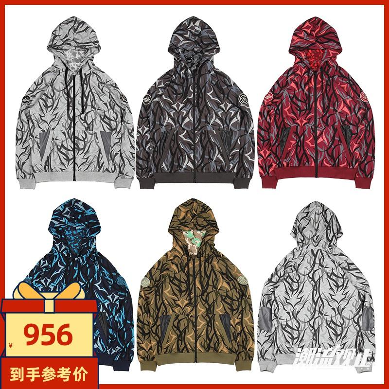潮流觀止CLOT x ALIENEGRA陳冠希同款聯名衛衣荊棘拉鏈連帽衫外套