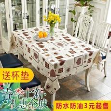 桌布防水防烫防油免洗长方形pvc家用餐桌布小清新特价茶几台布