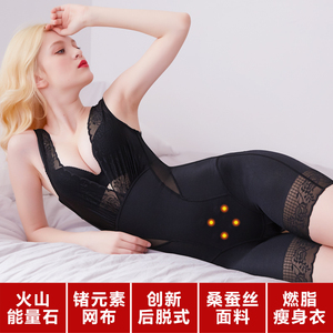 Beauty ballerina body shaping clothes authentic postpartum slimming one-piece abdomen waist fat burning body shaping body