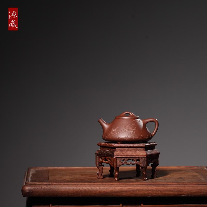 宜兴紫砂壶 子冶石瓢壶原矿紫泥底槽清 名家全手工功夫泡茶壶具