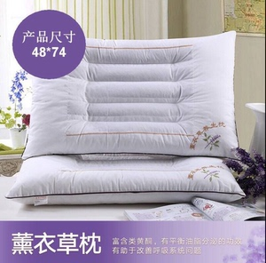 Magnetic therapy cassia seed lavender buckwheat jasmine pillow core health pillow single cervical pillow pair