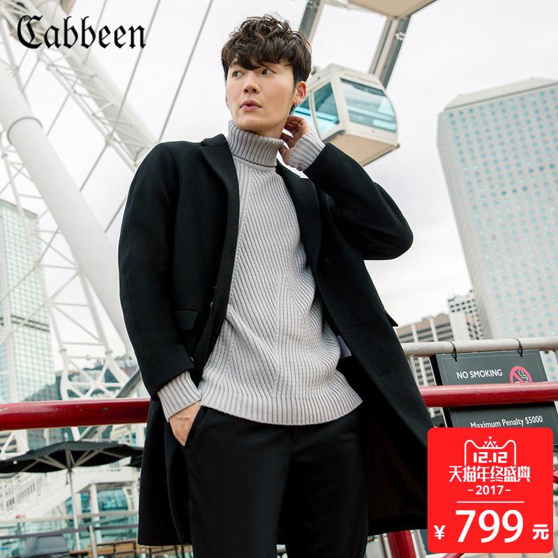 卡宾男装修身休闲外套西装领韩版黑色长款羊毛呢大衣2017秋冬