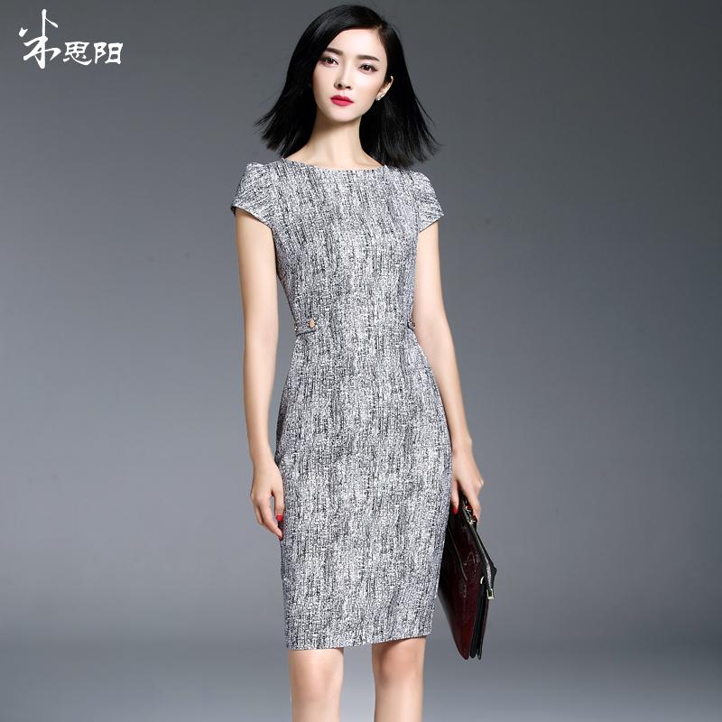 米思阳清仓芸馨夏装新品灰色圆领短袖修身连衣裙简约拼色包臀裙