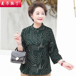 妈妈春装2020新款洋气九分袖衬衫外套中老年女装气质长袖上衣秋季