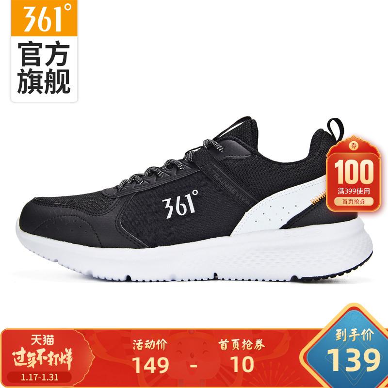 361男鞋运动鞋2019秋季新款室内健身鞋休闲鞋减震鞋子综合训练鞋