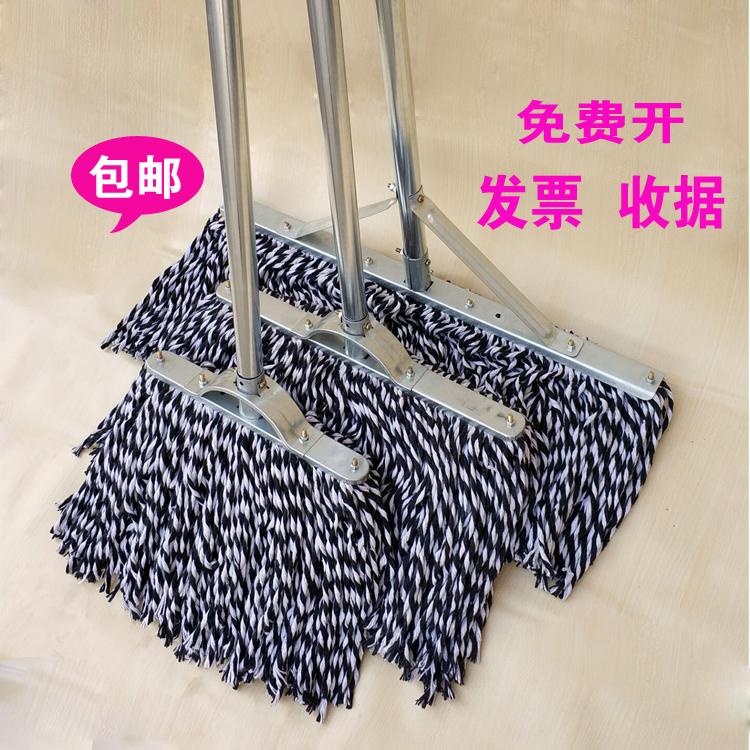 拖布 普通 拖把 棉线 家用 老式 墩布 推拖 平板
