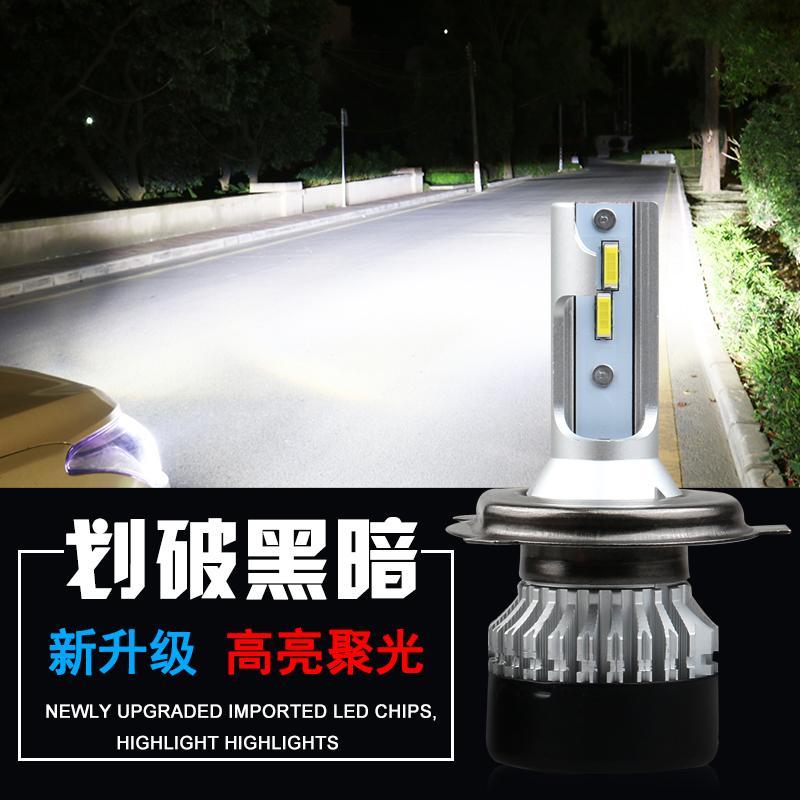 汽车LED大灯灯泡远光近光h7改装H4远近H11专用9005强光超亮H1车灯