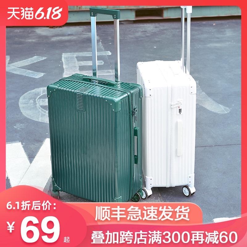 点击查看商品:行李箱女网红ins潮小型20拉杆箱24寸学生旅行密码皮箱子26男韩版